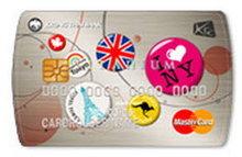 บัตรเครดิต เคทีซี Travel Group