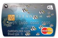 บัตรเครดิตเคทีซี Diving Titanium MasterCard