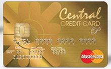 บัตรเครดิต Central Gold
