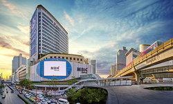 3 ศูนย์การค้าเครือ MBK เปิดจอดรถฟรี 7,000 คัน