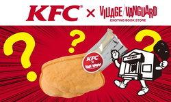'เคเอฟซี' ส่งต่อความหอมไก่สูตรผู้พัน ด้วยสบู่แช่ตัว 'กลิ่นไก่ทอด'