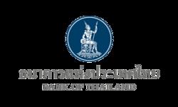 แบงก์ชาติประกาศ 12 เม.ย. สถาบันการเงินเปิดบริการปกติ