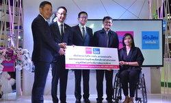เมืองไทยประกันชีวิต - เคาน์เตอร์เซอร์วิส มอบกรมธรรม์ประกันอุบัติเหตุเพื่อคนพิการ