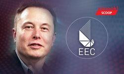 อีลอน มัสก์ จะลงทุนอะไรใน EEC ของบ้านเรา?