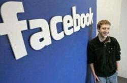 วันนี้ Facebook จะมีมูลค่า 3 ล้านๆบาท