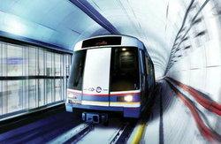 รถไฟใต้ดิน ออกโปรลดค่าครองชีพ!