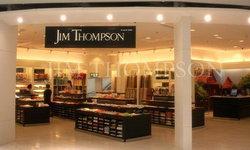 'จิม ทอมป์สัน' ตำนานสร้างแบรนด์ ปั้นรายได้ปีละกว่า 2,000 ล้านบาท