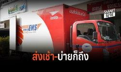 """""""ไปรษณีย์ไทย"""" จัดหนัก! ส่ง EMS วันเดียวของถึงกับมือ"""