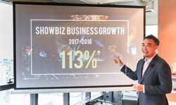 จีเอ็มเอ็ม มิวสิค ยืนหนึ่ง! รายได้โต 22% สวนทางตลาดเพลงโลก