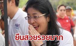 """พรรคเพื่อไทย ส่ง """"สุดารัตน์"""" จัดตั้งรัฐบาล ส่องดูการงานและสินทรัพย์สุดอื้อซ่า!"""