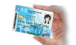 บัตรสวัสดิการแห่งรัฐ 4.0 ใช้ขึ้นรถไฟฟ้าใต้ดินสีม่วง-น้ำเงินได้ 1 เม.ย.62