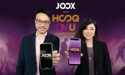 """JOOX จับมือ HOOQ เจาะกลุ่มวัยทีน ประเดิมด้วยคอนเสิร์ต """"JOOX Presents HOOQ on U"""""""