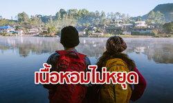 ลงทะเบียนชิมช้อปใช้ รับเงิน 1,000 บาทเที่ยวทั่วไทย เปิดเว็บไซต์แค่ 6 นาทีก็เต็มแล้ว