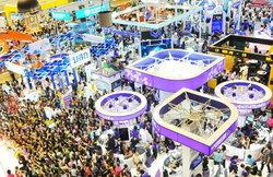 MONEY EXPO เชียงใหม่ 2012