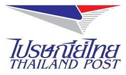 วันแรงงาน ไปรษณีย์ไทยไม่ขอหยุด เปิดทุก 146 แห่งทั่วประเทศ