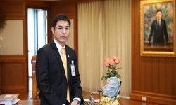 """สินเชื่อบ้านผ่อน 4 ปีแรกเพียง 2.75% กับโครงการ """"บ้านคนไทยประชารัฐ"""""""