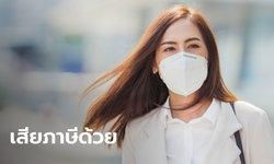 """หน้ากากอนามัยขาดตลาดรับกระแส """"ไวรัสโคโรนา-PM 2.5"""" เตือนสายหิ้วระวังเจอภาษี!"""