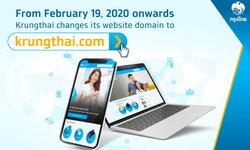กรุงไทยเปลี่ยนโดเมนเว็บไซต์เป็น krungthai.com ตอบโจทย์ลูกค้าแบบไร้ขีดจำกัด