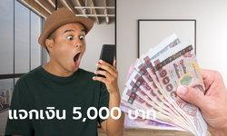 แจกเงิน 5,000 บาท ให้ลูกจ้างนอกระบบนาน 3 เดือน สู้พิษโควิด-19