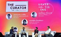 สมาคมโฆษณาฯ เชื่อมั่นความคิดสร้างสรรค์คนไทย ย้ำใครๆ ก็เป็นครีเอทีฟได้