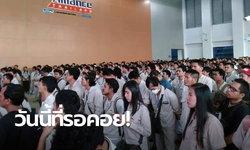 หนุ่มสาวโรงงานรับทรัพย์อื้อ หลังโรงงานรถชื่อดังอัดโบนัสและเงินพิเศษให้กำลังใจชุดใหญ่