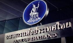 แบงก์ชาติ เผยเศรษฐกิจไทยเดือน ก.ค. ที่ผ่านมาดีขึ้นต่อเนื่อง แต่ส่งออกยังอ่อนแอ