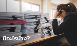 กรมสรรพากร เฉลยต้องเตรียมเอกสารอะไรบ้างหากยื่นภาษีออนไลน์