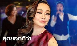 เจนนิเฟอร์ คิ้ม เจ้าแม่ดีว่าแถวหน้าของไทย มีธุรกิจบันเทิงที่ปั้นรายได้สุดทึ่ง!