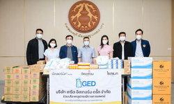 GED มอบเวชภัณฑ์ให้ผู้ติดเชื้อโควิดที่รักษาตัวที่บ้าน ในจังหวัดนนทบุรี
