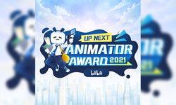 """Bilibili เปิดพื้นที่ให้แอนิเมเตอร์ไทยส่งผลงานเข้าประกวด """"Bilibili UP NEXT Animator Award 2021"""""""