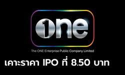 ONEE เคาะราคา IPO ที่ 8.50 บาทต่อหุ้น เข้าเทรด 5 พ.ย. 64