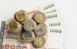 เอ็มยูเอฟจี เตรียมซื้อกิจการธนาคารกรุงศรีอยุธยา