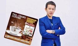 """ท่าช้าง ปังไม่หยุด คว้า """"ธุรกิจดาวรุ่งยอดเยี่ยมแห่งปี"""" ของงาน """"THAILAND TOP SME AWARDS 2020"""""""