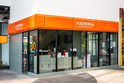 หุ้น KEX เคอรี่ เอ็กซ์เพรส เข้า IPO วันแรกเปิดตลาดฯ ราคาพุ่งปรี๊ด 160%