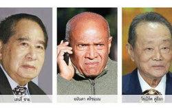 สำรวจอาณาจักรธุรกิจ 3 มหาเศรษฐีอาเซียน