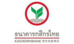 กสิกรไทยจัดงาน A Day@KBank รับพนักงาน 1,000 อัตราทั่วประเทศ 12 ต.ค.นี้