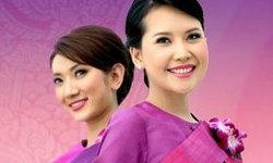การบินไทยเปิดรับ แอร์โฮสเตส-สจ๊วต 280 อัตรา