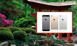 """ลุ้นโชคปั่นกระแส """"ไอโฟน"""" แรง """"ทัวร์ญี่ปุ่น"""" รุ่ง"""