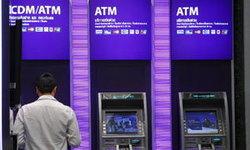 """""""ไทยพาณิชย์"""" แจ้งงดให้บริการตู้ ATM ปรับปรุงระบบทั่วประเทศ 9-10 พ.ย.นี้"""