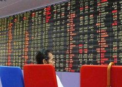 เปิดตลาดหุ้นภาคบ่ายปรับตัวลดลง26.06จุด