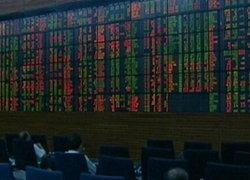 หุ้นไทยเปิดตลาดปรับตัวลดลง 10.32 จุด