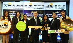 ชวนช็อปกองทุน LTF-RMF เพื่อบริหารภาษีปลายปี ในงาน SET in the City 2013