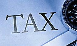 โครงสร้างภาษีใหม่ เปรียบเทียบกับอัตราเดิม