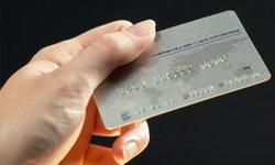 ก.ย.บัตรรูดปรื๊ดพุ่ง20%สูงสุดรอบปี หนี้เอ็นพีแอลเพิ่ม/โค้งท้ายแรงส่งซื้อกองทุนดันยอด
