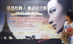 บัณฑิตจบใหม่แห่พึ่งมีดหมอ ตลาดจีนอู้ฟู่โตติดท็อปทรีโลก