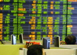 ปิดตลาดหุ้นภาคเช้าปรับตัวเพิ่มขึ้น 0.57 จุด