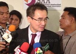 ส.นักวิเคราะห์หลักทรัพย์เล็งลดเป้าดัชนีหุ้นไทยปี 57