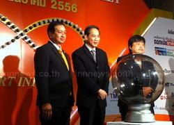 เริ่มแล้ว! งาน Thailand Smart Money ครั้งที่ 4