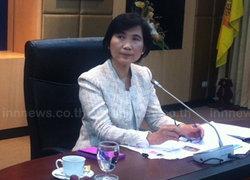 พาณิชย์ยกระดับสำนักงานบัญชีไทยรับAEC