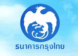 กรุงไทยปัดปล่อยสินเชื่ออเนกประสงค์ใช้จำนำข้าว